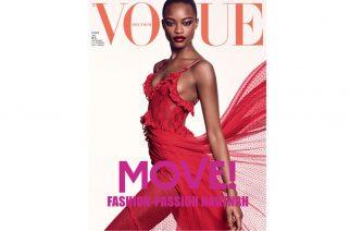 Nigerian Model Mayowa Nicholas Landed Her First Vogue Cover