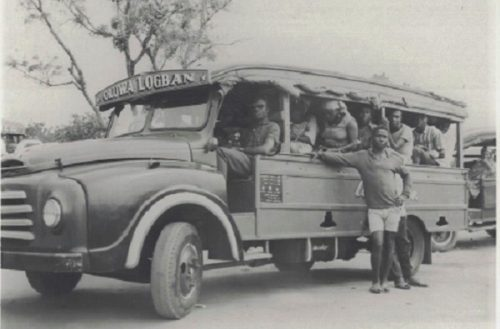 Commuting in Accra in the 60s