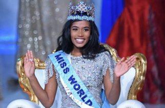 Toni-Ann Singh has won the 69th Miss World beauty pageant.