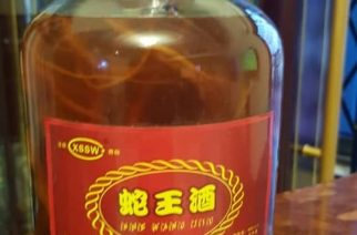 Ghanaians Acquire Chinese Taste For 'Snake Bitters' As Reptile Soaked In Gin Gets Popular In The Country