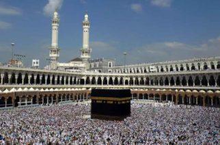 Saudi Arabia Closes Borders To Hajj Attendees