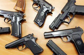 3 Grabbed For Possessing Firearms